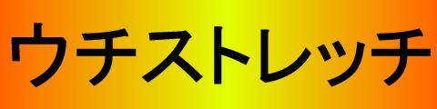 HS.banner