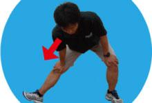 12.太もも裏と内転筋のストレッチ