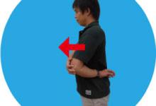 16.肩関節のストレッチ