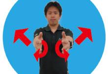 21.肩のダイナミックストレッチ