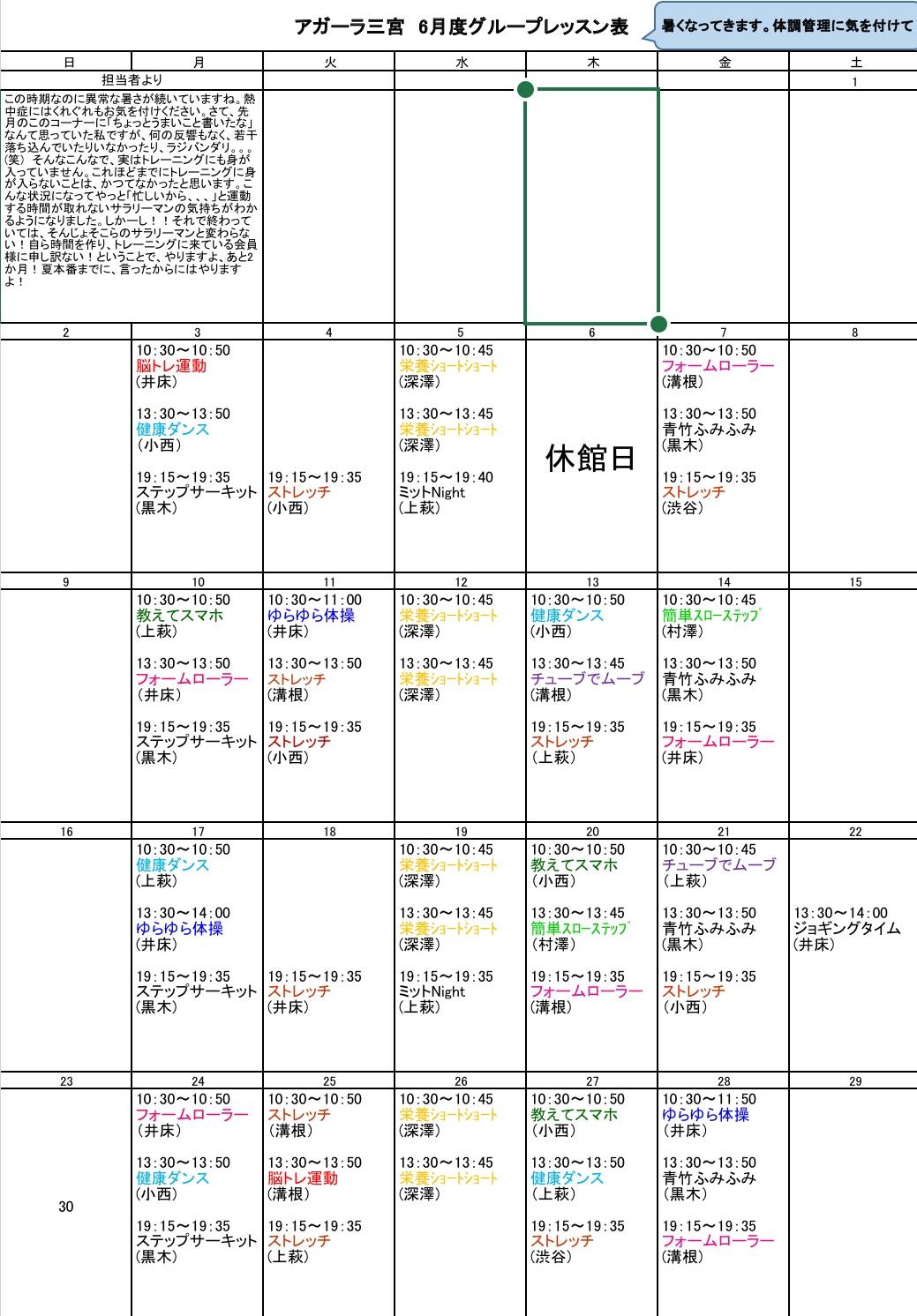 50BB3418-074C-4F38-867B-28A8CF62AA61