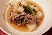 蕪と豚バラの生姜煮♪
