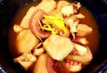 ~今月のテーマは柚子~ 柚子香るタコと里芋の煮物♪