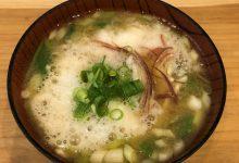 ネバネバレシピ! 野菜いっぱいとろろかけ味噌汁♪